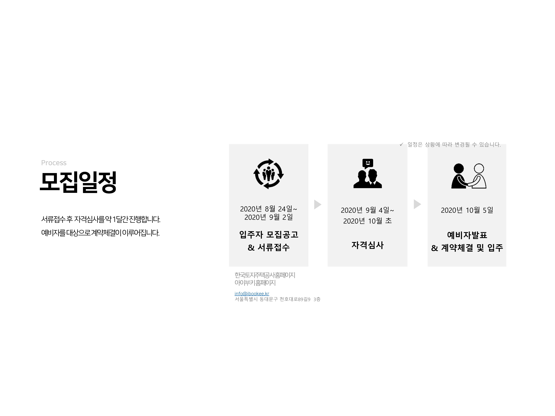 안암생활_소개_14.jpg