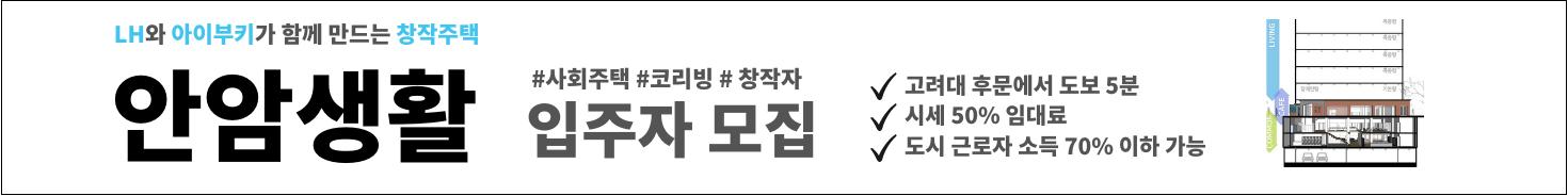 배너_라인.png