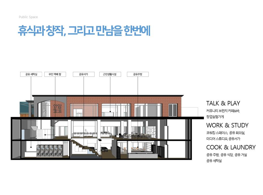 1층소개.png