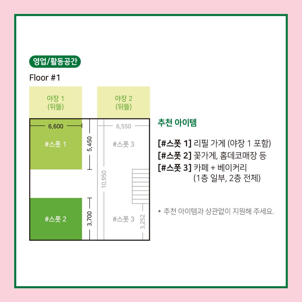편집공간 입점 공모 12월_SNS 용-3.png