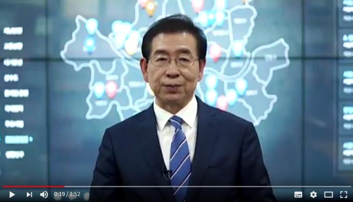 박원순 시장님 사회주택 축하인사
