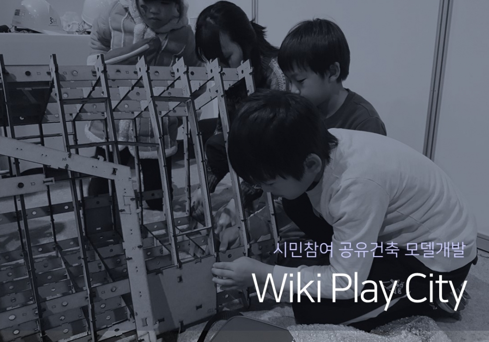 Wiki Play City