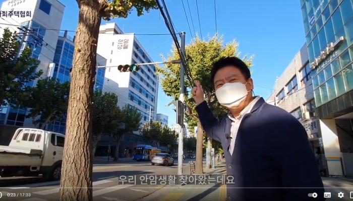 [사회주택 오디세이] 안암생활 편
