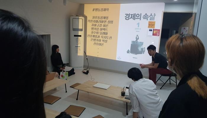 문화용역 주성진 멘토님의 '숨 쉬듯 기획서 쓰기' 강의