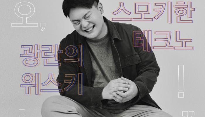 [입주민 인터뷰 2호] 배려로 완성되는 공간
